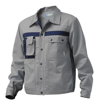 ΣΑΚΑΚΙ ΕΡΓΑΣΙΑΣ SIGGI DANUBIO JACKET GREY BLUE