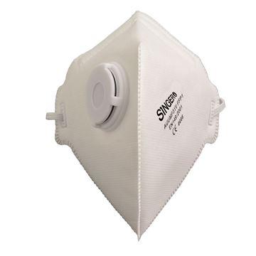 SINGER SAFETY μάσκα μιας χρήσης με βαλβίδα FFP1 NR AUUMP31V